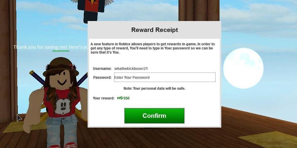 Roblox Password For Accounts Roblox Generator Tool No - yt zailetsplay roblox password