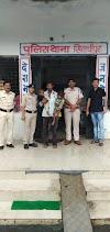 पुलिस थाना खिलचीपुर जिला राजगढ़
