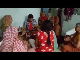 Ye rath aae raja ram ke Ram bhajan hindi lyrics