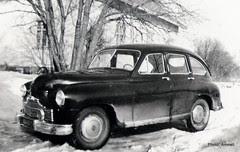 1950's car. Aaron auto
