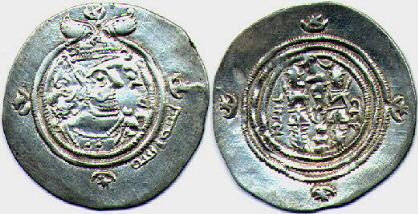 File:First Islamic coins by caliph Uthman-mohammad adil rais.jpg