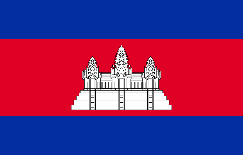 File:Flag of Cambodia.svg