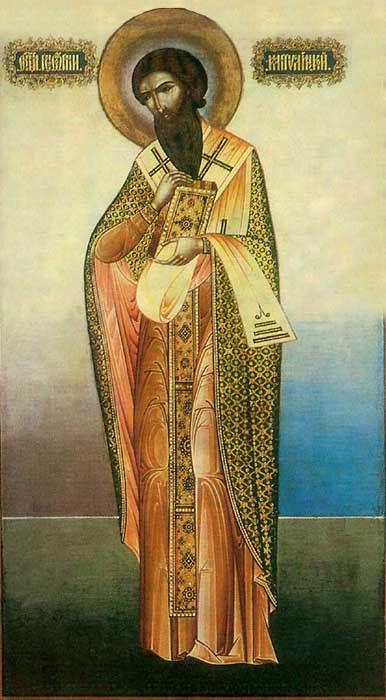 IMG ST. GEORGE, the Confessor the Bishop of Mitylene