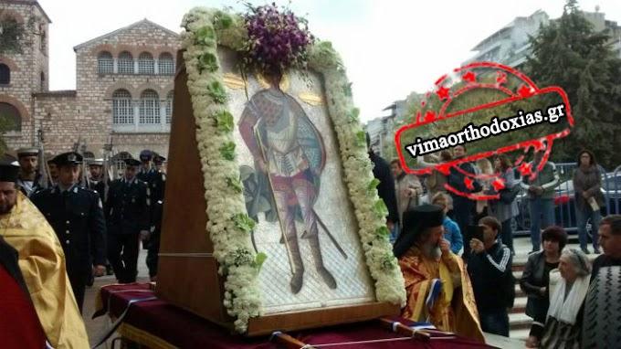Μεγαλειώδης Λιτανεία στη Θεσσαλονίκη για τον Αγιο Δημήτριο (ΦΩΤΟ)