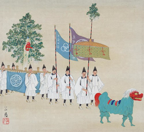 Ebisu Festival (no date)