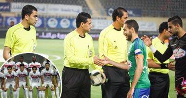 رسميا.. اتحاد الكرة يعتمد فوز المقاصة على #الزمالك 2-0 Zamalek SC