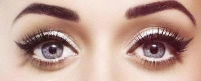 Katy Perry Eye Makeup