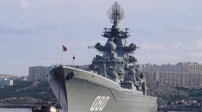 ТАСС: Передача ВМФ России крейсера «Адмирал Нахимов» перенесена