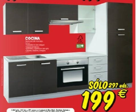 Dormitorio muebles modernos brico depot cocinas baratas for Cocinas completas baratas online
