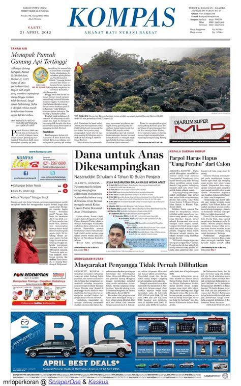koran kompas sabtu  april  rea reo blog