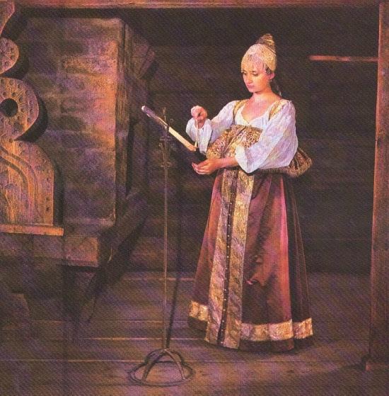 мать сыра земля, праздник земли, язычество древних славян