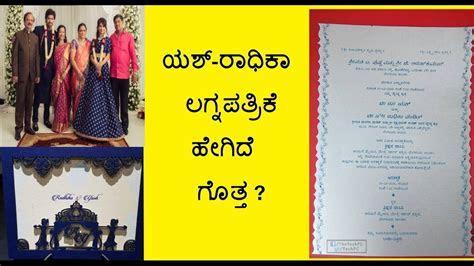 Rocking Star Yash and Radhika Pandit Marriage Invitation