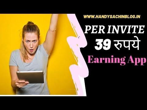 free paytm cash app earn 39 rupye per invite    money making apps india