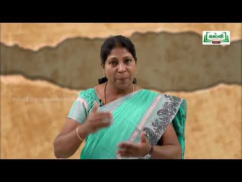 வகுப்பு 10 தமிழ் 9 மனிதம் ஆளுமை  கவிதைப் பேழை தேம்பாவணி  Kalvi TV