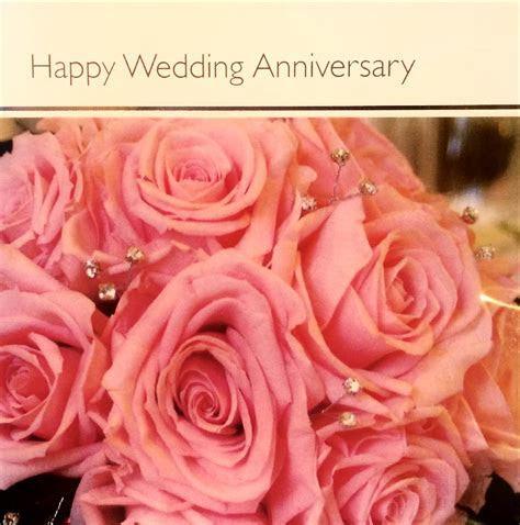 Happy Wedding Anniversary   Bing images