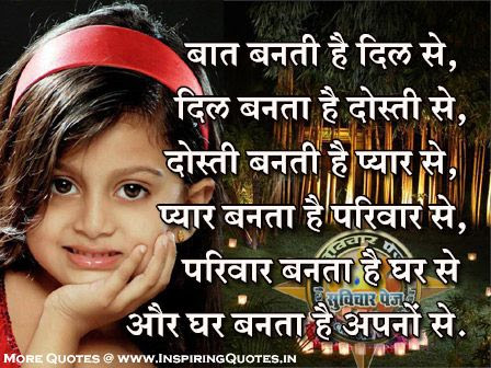 Fb Love Hindi Image Archidev