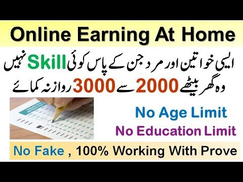 Home Based Jobs | Just Copy Paste Work - Earn Daily 200 to 3000