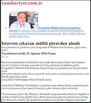 Απέλυσαν Μουφτή στην Τουρκία επειδή φορούσε ... Σταυρό