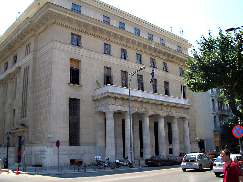 Αρχείο:Bank of Greece Thessaloniki 4.jpg