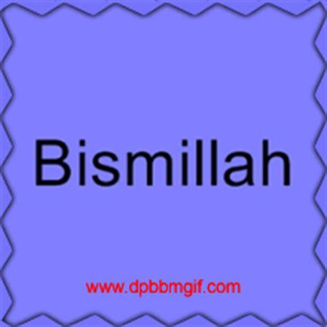 dp bbm bergerak islami