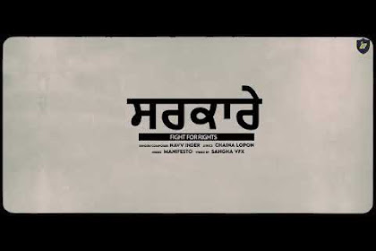 Sarkaare Navv Inder Lyrics New Punjabi Song 2020