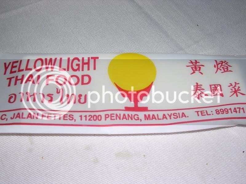 Yellow Light Thai Food