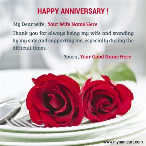 Anniversary Wishes With Name Editing Pic For Wife   wishes