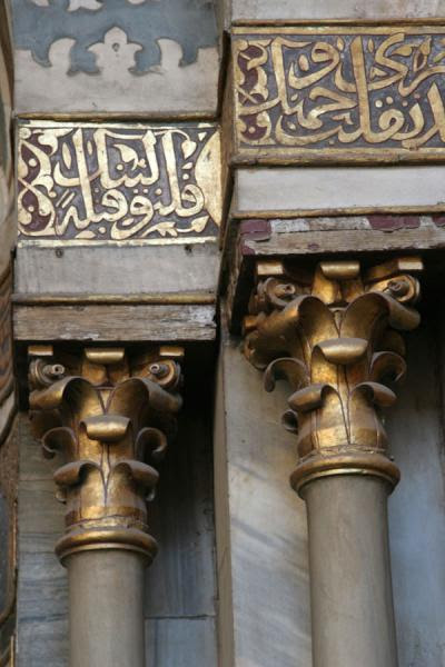 Picture of Gilded columns and calligraphy: detail of mihrab