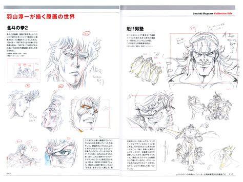 junichi hayama  drawing anime character drawing