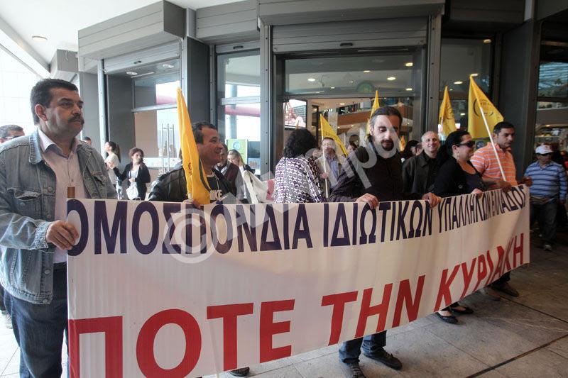 Εμποροϋπάλληλοι πραγματοποιούν πορεία διαμαρτυρίας μέσα στα καταστήματα του εμπορικού κέντρου «The Mall Athens», στον σταθμό Νερατζιώτισσα, Κυριακή 4 Μαΐου 2014. ΑΠΕ-ΜΠΕ / ΑΠΕ-ΜΠΕ / ΑΛΕΞΑΝΔΡΟΣ ΒΛΑΧΟΣ