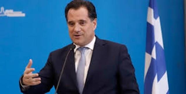 Δ. Μακεδονία: Συνάντηση Βουλευτών ΝΔ με Άδωνι Γεωργιάδη