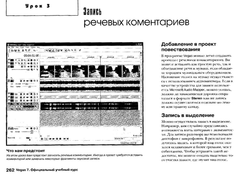 http://redaktori-uroki.3dn.ru/_ph/12/521430352.jpg