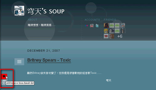 soup-07
