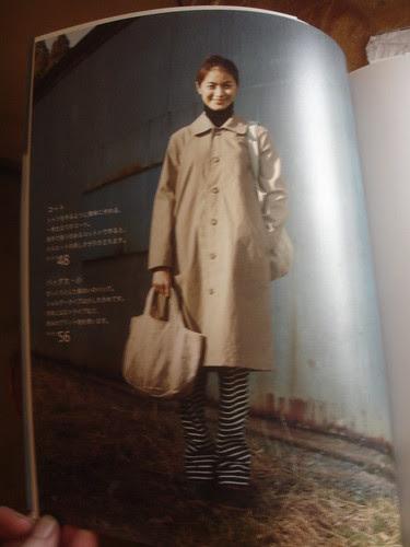 Tote and Handbag pattern