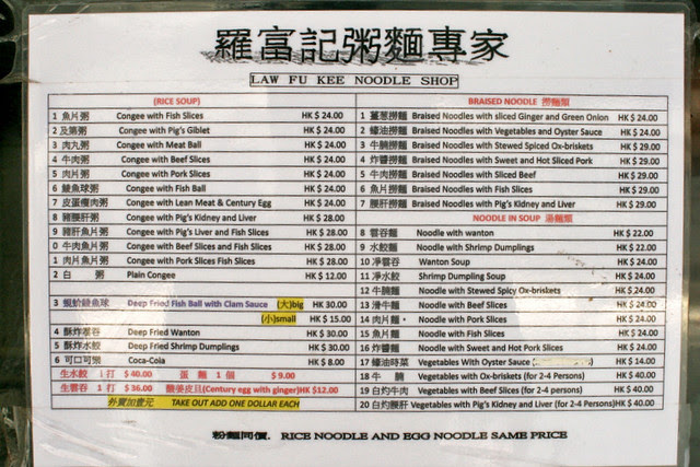 A simple but adequately substantial menu