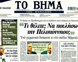 http://olympiada.files.wordpress.com/2014/01/1974a-bima2.jpg