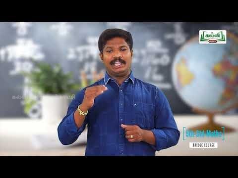 5th Maths சமான பின்னங்கள் Kalvi TV
