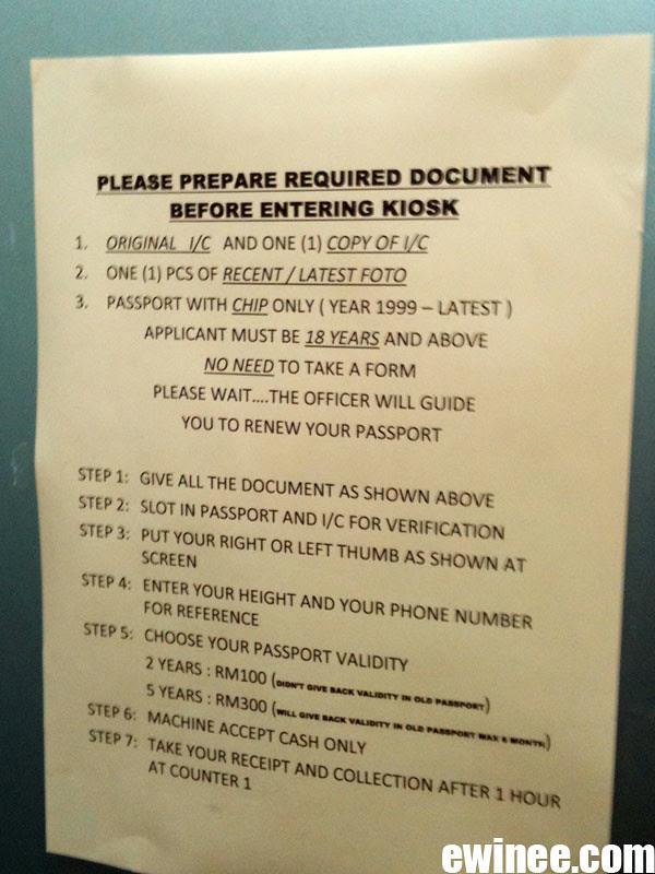 RENEW-PASSPORT-IN-KELANA-JAYA-2011-TUTORIAL