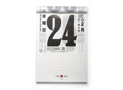 Calendars — Better Living Through Design