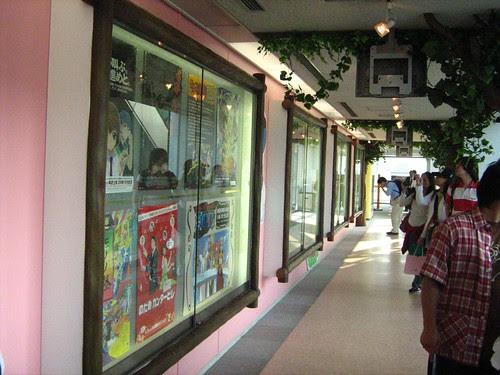A tour through Fuji TV's office
