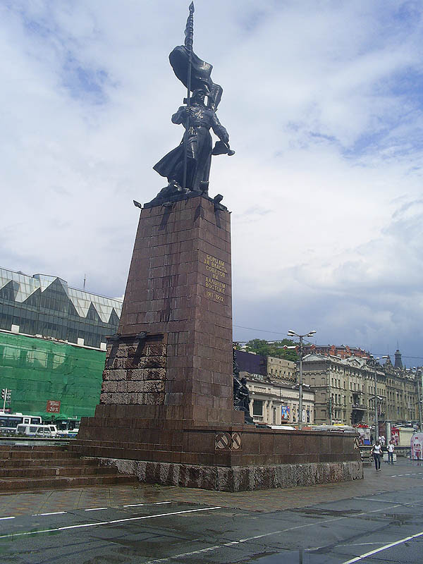 Monument in Vladivostok