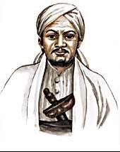 Sunan Kudus , Raden Jakfar Sodiq