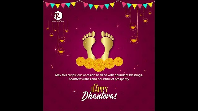 Dhanteras Free After Effects template 04 - After Effects - Okay Bhargav