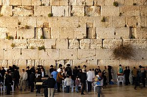 English: Western wall in Jerusalem at night