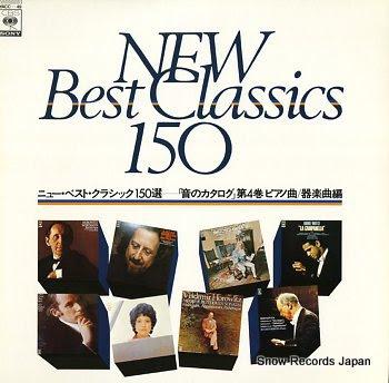 V/A new best classics 150sen / otono catalog dai4kan