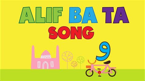 alif ba ta song hijaiyah arabic alphabet huruf hijaiyah