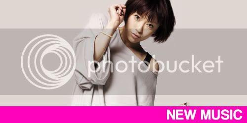 New music: Hikaru Utada - Beautiful world (PLANiTb acoustica mix)