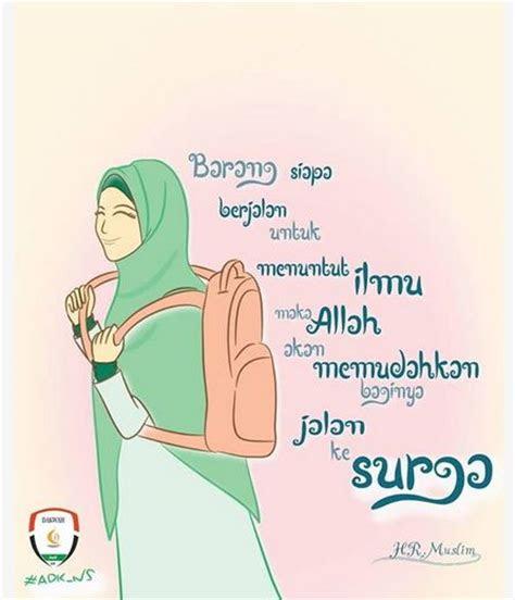 hijab   anime muslimah islamic cartoon