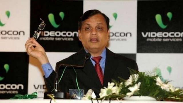 Videocon ग्रुप को दिवालिया प्रक्रिया से बचाने के लिए आगे आया धूत परिवार, दिया 30,000 करोड़ रुपए लौटाने का ऑफर