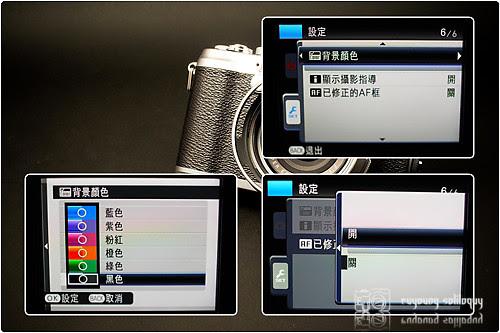 Fuji_X100_menu_11